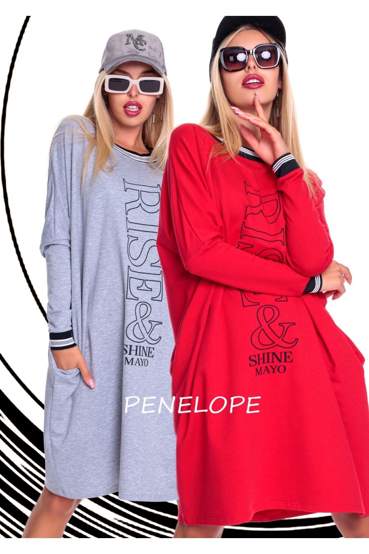MC Penelope ruha